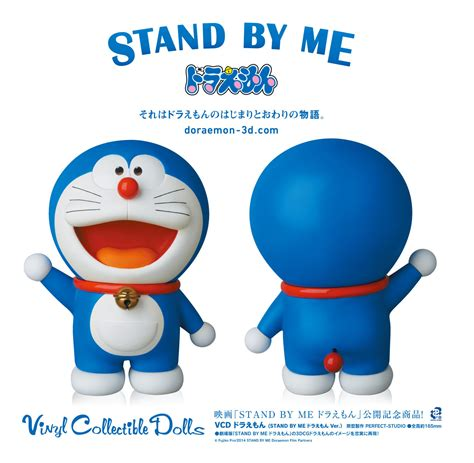 Stand by Me Doraemon - Movie HD Wallpapers