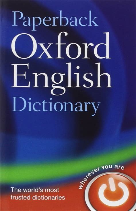 Paperback Oxford English Dictionary – Courtney