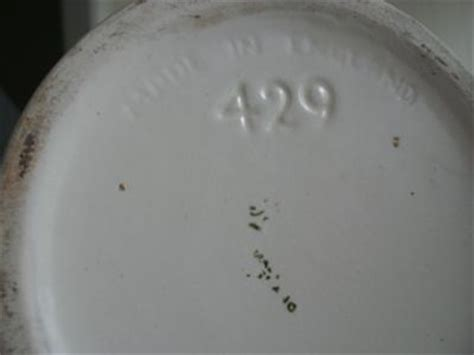 Antiques Roadshow: Vase Stamped MADE IN ENGLAND 429